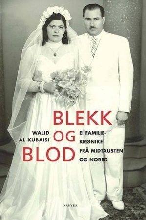 Klikk på bildet for å forstørre. forsidebildet til boken, Blekk og blod, av Walid al-Kubaisi