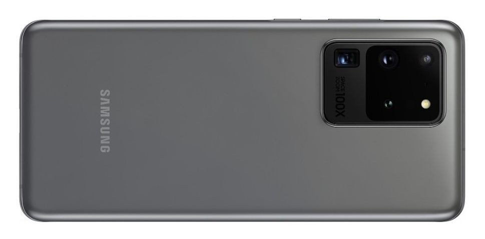 Klikk på bildet for å forstørre. Samsung Galaxy S20 Ultra