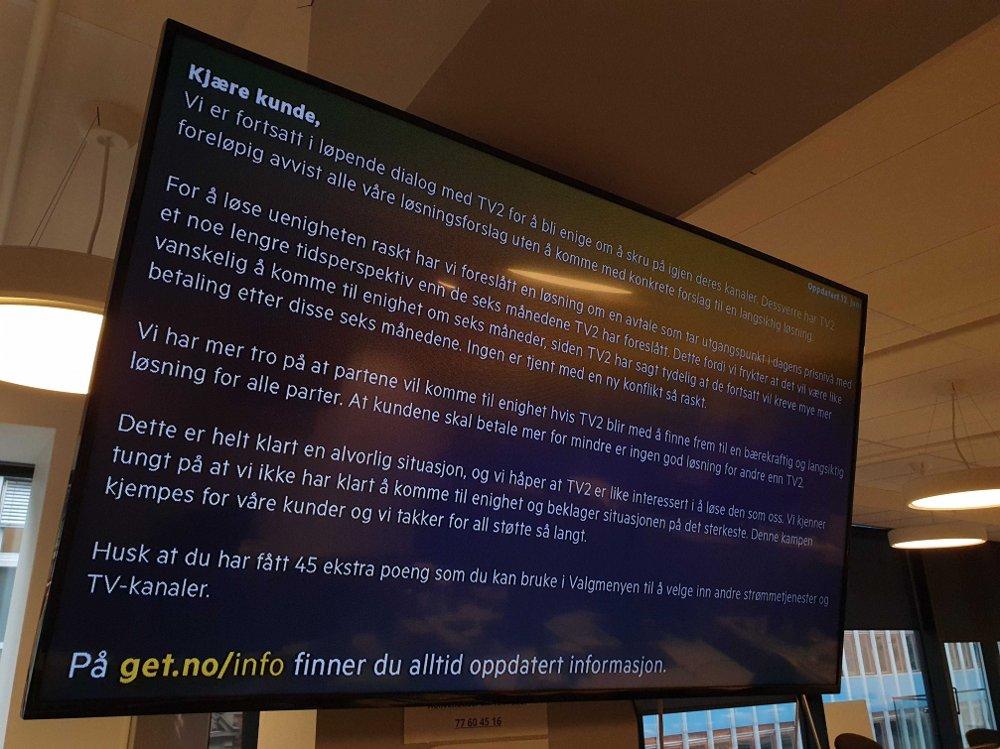 Klikk på bildet for å forstørre. SVART SKJERM: Dette er meldingen Get-kunder møter om de forsøker å slå på TV 2-kanaler.