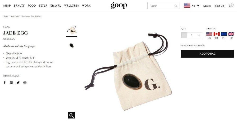 Klikk på bildet for å forstørre. De eggeformede steinene ligger fortsatt til salgs på Goop sin hjemmeside, men med vesentlig mindre beskrivelser.