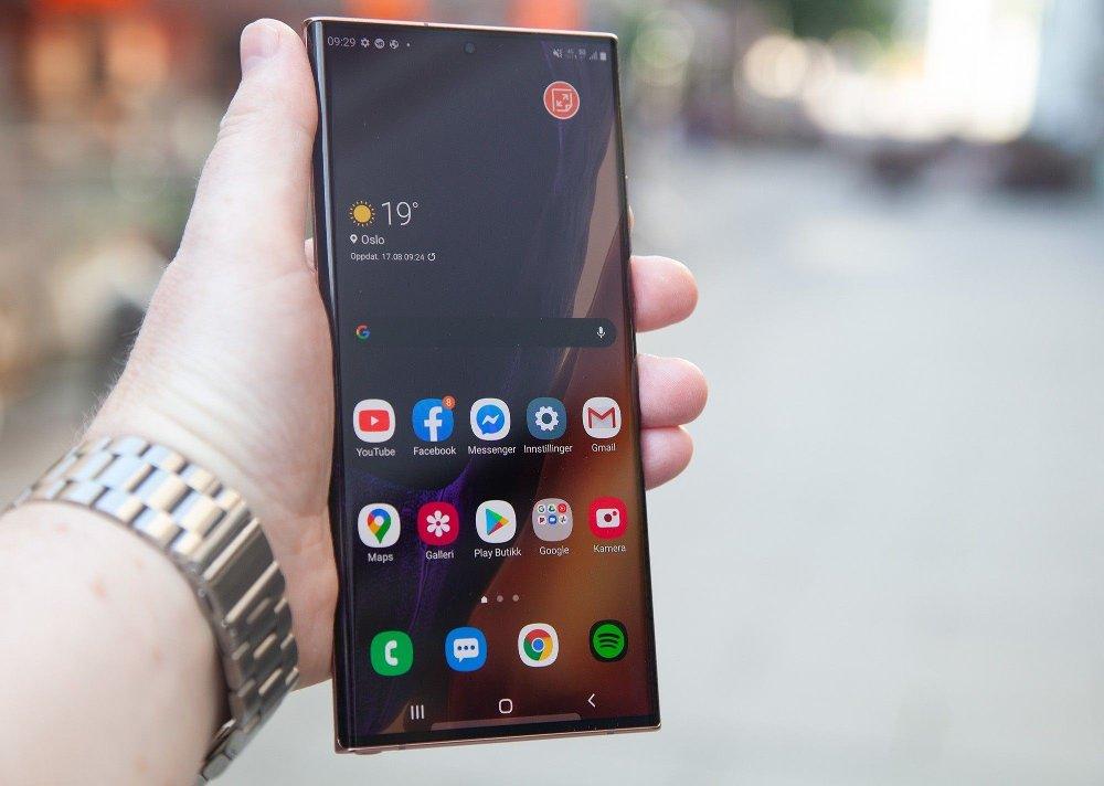 Klikk på bildet for å forstørre. Galaxy Note20 Ultra