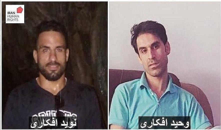 Klikk på bildet for å forstørre. Bildet viser bryteren Navid Afkari . Alle tre brødrene skal være plassert på isolat i fengsel.