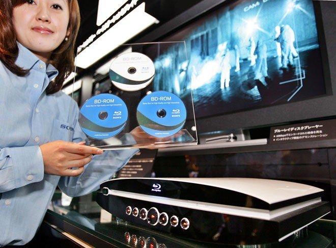 Blu-ray-platene ser helt like ut som dagens DVD-plater.