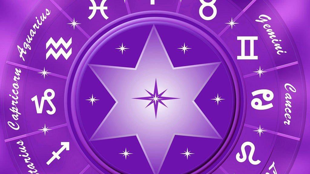 Horoskop At