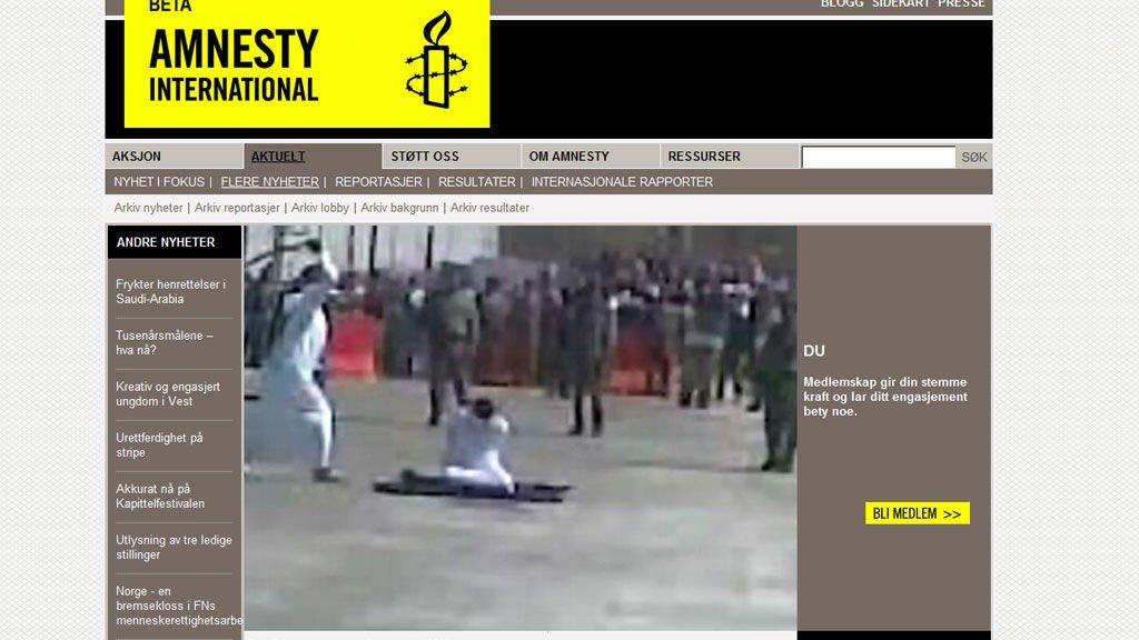b9bb82be6 Henrettelser , Saudi-Arabia | Kapper av hoder utenfor moskeer