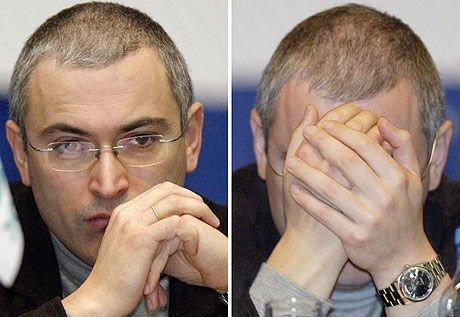 Yukos' eier, Mikhail Khodorkovskij, ble i 2003 pågrepet og dømt til flere års fengsel som følge av anklager om at han hadde svindlet staten for enorme skattebeløp. I 2006 ble Yukos tvangsoppløst og overført til staten.