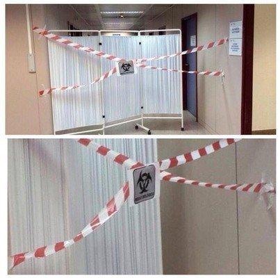 Bildet skal vise avsperringen til avdelingen med ebola-smittede pasienter ved det spanske sykehuset.