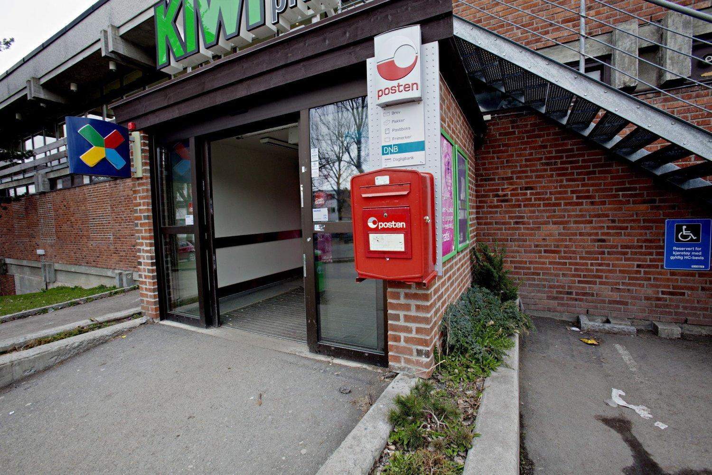 Posten må betale 11,112 millioner euro i bot for å ha hindret konkurrenter i å etablere seg på markedet gjennom produktet Post i Butikk.