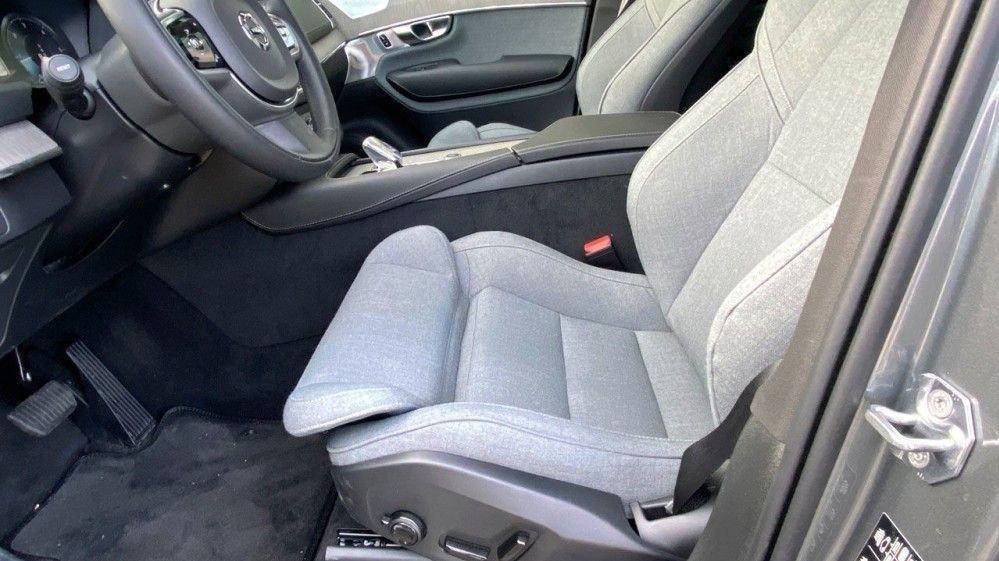 Ser du hva som er spesielt med disse setene? Jo, trekkene er i en ullblanding, ikke skinn som er det vanlige i biler som Volvo XC90. Og det er ikke helt tilfeldig...