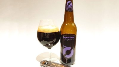 Nøgne Ø Imperial Stout Strong Dark Ale