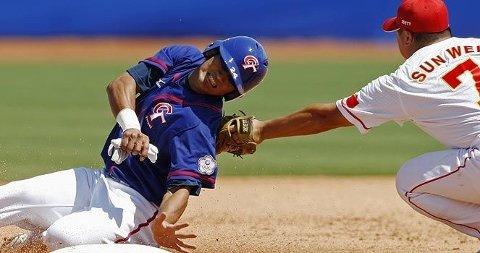 Taiwan-Kina i baseball