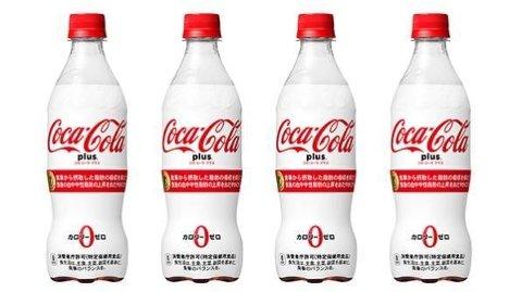 Coca-Cola Plus er den seneste cola-drikken som lanseres på det asiatiske markedet.