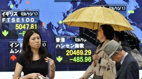 Nikkei, Asia1
