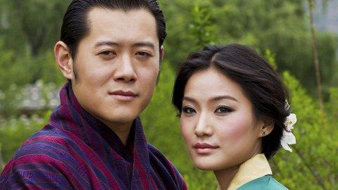 Kong Jigme Khesar Namgyal Wangchuck og hans forlovede Jetsun Pema.