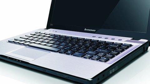 Lenovo IdeaPad Z370 bør appellere til deg som ønsker en liten og stilig maskin som ikke koster skjorta.