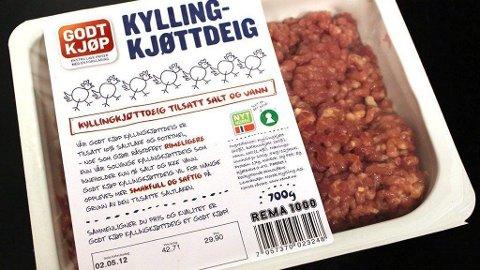 SALT OG VANN I KJØTT: Øker mendgen av produktet, uten at du får mer kjøtt. Dette gjør produktet billigere å produsere, men øker også saltinnholdet i maten.
