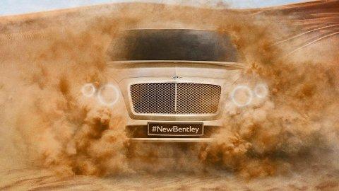 Her gir Bentley oss det de kaller den første smakebiten på sin kommende SUV. Det betyr i praksis at bilen begynner å forlate konseptstadiet - og nærmer seg produksjonsklar bil.