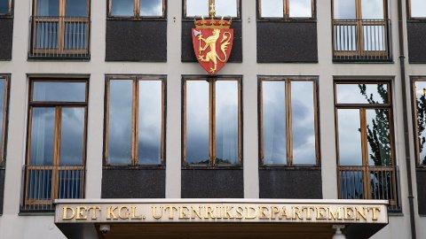 ILLUSTRASJONSFOTO: Utenriksdepartementet (UD) i Oslo.