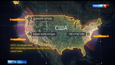 Russisk TV presenterte et kart over USA på søndag, hvor de hadde plottet inn diverse militære mål, presidentens offisielle feriebolig og Pentagon som mål for atomangrep.