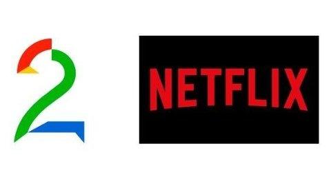 NYTT SAMARBEID: TV 2 og Netflix skal samarbeide om en ny serie.