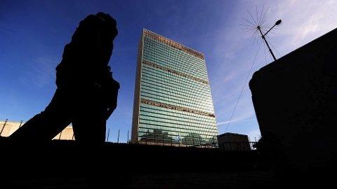 FN risikerer å måtte brukte reservemidler innen enden av oktober, og sier at innsparingstiltak må gjøres for å kunne sikre at lønn og tilskudd blir betalt.