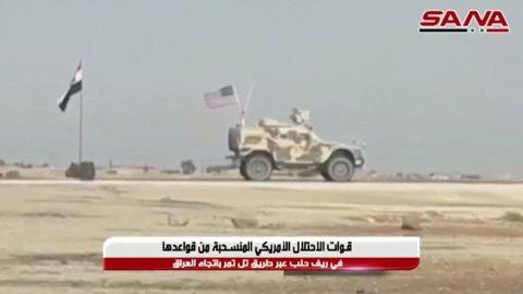 TRAKK SEG UT: De siste amerikanske soldatene trakk seg ut av det nordøstlige Syria søndag (bildet) og fikk følge av kurdisk milits. Tyrkiske regjeringsstyrker og tyrkiskstøttet milits rykker nå inn i området.