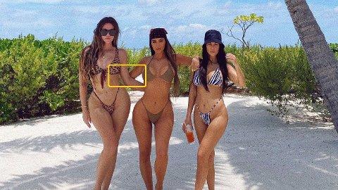 Hvor er resten av armen? Kim Kardashian West spekulerer etter at dette bildet ble postet på Instagram.