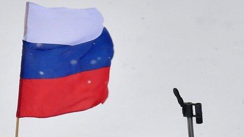 I FOKUS: Russisk idrett har vært innblandet i doping. Nå etterforskes en hendelse i forbindelse med et nasjonalt skiskytterrenn.