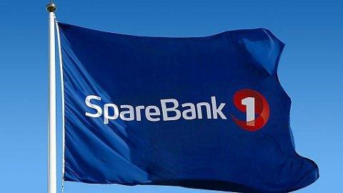 UTSPEKULERT: Svindelen via både e-post og SMS virker svært utspekulert, advarer banken.