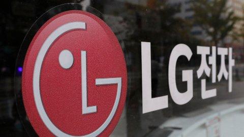 De siste seks årene har salget av LGs smarttelefoner svekket seg, og selskapet har tapt et beløp tilsvarende 4,5 milliarder amerikanske dollar. Nå er det slutt for LGs mobiltelefoner.