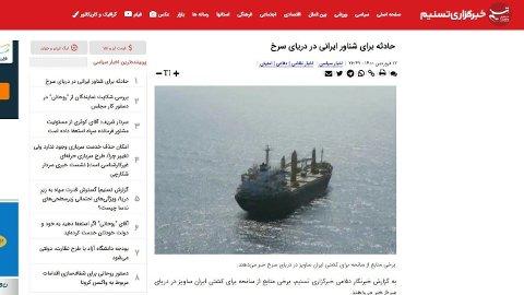 NYHETSOPPSLAG: Det halvstatlige iranske nyhetsbyrået Tasnim og iransk TV har bekreftet angrepet, som skjedde utenfor kysten av Eritrea tirsdag.