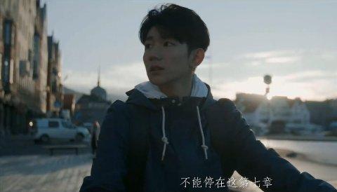 For noen uker siden dukket en av Kinas største popstjerner, Wang Yuan (17), opp på i Bergen for å spille inn musikkvideo til sin nye singel «Seventeen».
