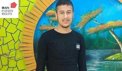 Mehdi Khazaeian (18) står i umiddelbar fare for å bli henrettet. Han ble dømt til døden for et drap han angivelig begikk som mindreårig.