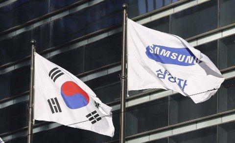 Samsung nesten doblet overskuddet i siste kvartal i 2017.