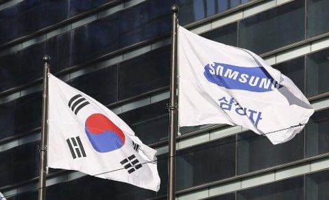 Samsungs overskudd kraftig ned sammenlignet med samme periode i 2018.