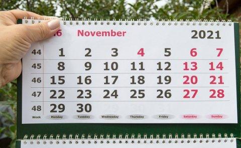 BLACK FRIDAY 2021: Black november 2021 starter på en mandag, og selveste Black Friday er den 26. november.