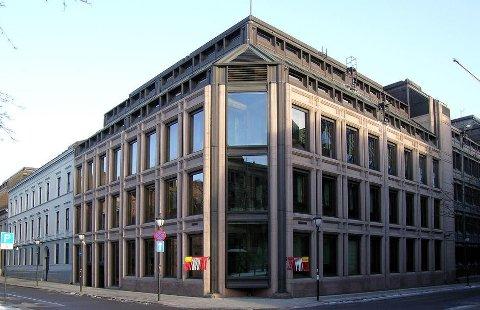 Norges Banks hovedkontor i Oslo sentrum.