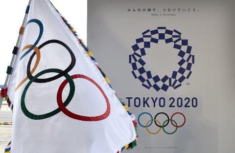USIKKERHET: Det såkalte coronaviruset kan føre til at OL i Tokyo 2020 må flyttes.
