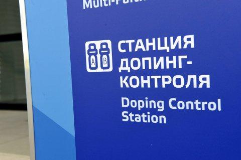 Dopingstasjon under OL i Sotsji i Russland i 2014. Foto: Timo Jaakonaho / Lehtikuva / NTB scanpix.