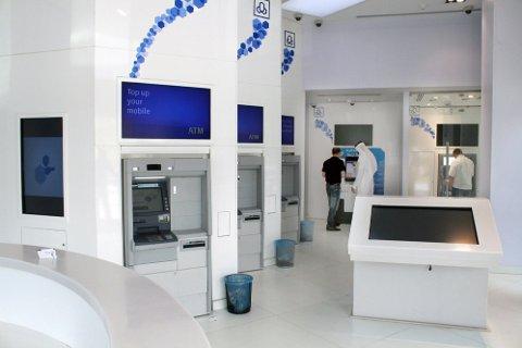 INVESETERING KNYTTES TIL AL-QAIDA: Oljefondet ønsker overfor NTB ikke å kommentere investeringen i banken. På bildet: Al Rajhi Bank e-filial i Al Sulaimaniya, Riyadh.