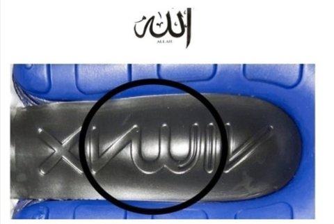 Står det Allah om man snur Nike-skoen opp ned?