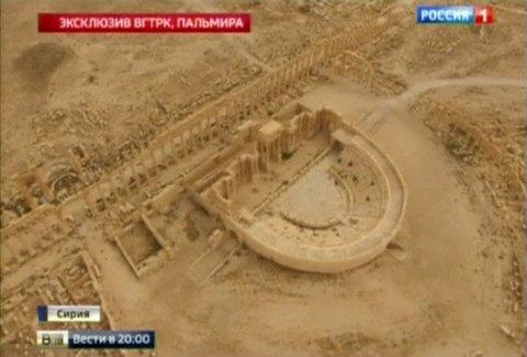 Luftfoto fra teatret i oldtidsbyen Palmyra fra det syriske militæret.
