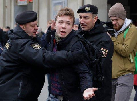 PÅGREPET:Den hviterussiske regimekritikeren Raman Pratasevits er pågrepet etter at flyet han var om bord i, ble omdirigert og beordret til å lande i Minsk. Dette bildet er tatt ved en annen anledning - i 2017.