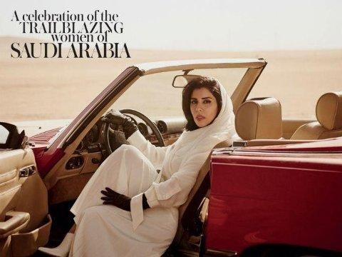 Den saudiarabiske prinsessen Hayfa bint Abdullah al-Saud stiller på det siste coveret til Arabia Vogue, hvor hun blant annet hyller at kjøreforbudet for kvinner oppheves 24. juni.