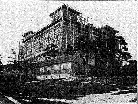 Sjømannsskolen under bygging i 1916.