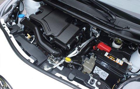Dersom du oppdager at motoren i bilen din er trimmet, kan du heve kjøpet.