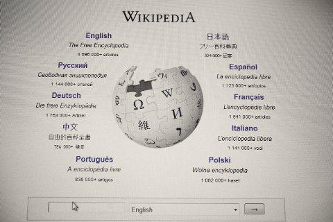 WIKIPEDIA: Her starter mange elever nettsøket sitt