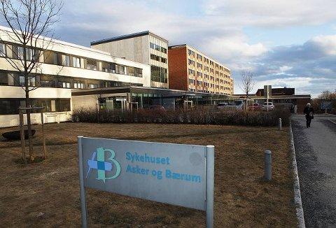 Helsetilsynet retter nå kritikk mot to leger etter at en gravid kvinne og hennes ufødte barn døde på Bærum sykehus. FOTO: ULF HANSEN